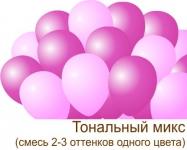 tonalnyj_miks