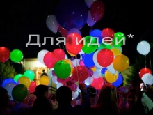 svetjashhiesja_shary_mogilev (7)