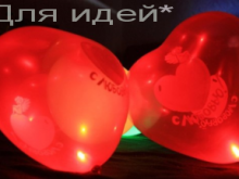 svetjashhiesja_shary_mogilev