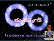 svetjashhiesja_shary_mogilev (13)