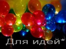 svetjashhiesja_shary_mogilev (14)