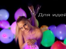 svetjashhiesja_shary_mogilev (2)