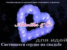 svetjashhiesja_shary_mogilev (3)