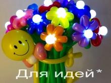 svetjashhiesja_shary_mogilev (6)