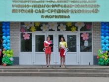oformlenie_shkoly_vozdushnymi_sharami_mogilev